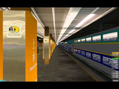 [openBVE] 不停站列車駛經上水站