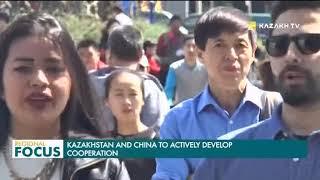 Казахстан и Китай активно развивают взаимодействие