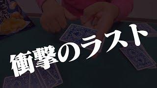 [76]【誰でもできる簡単マジック!種明かしあり】意外な方法で相手のカードを当ててしまう!?