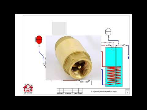 Особенности подключения бойлера косвенного нагрева, схемы и рекомендации