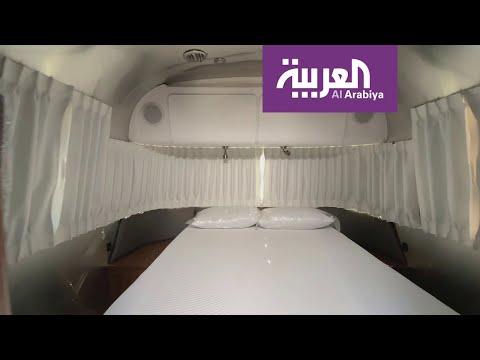 العرب اليوم - شاهد: كرفانات ٥ نجوم لمحبي التخييم البري في العلا