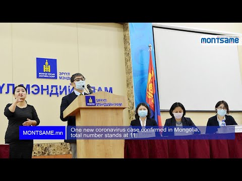One new coronavirus case confirmed in Mongolia, total number stands at 11