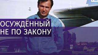 Семья Ярошенко навестит летчика в тюрьме
