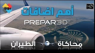p3d pta crack - Free video search site - Findclip Net
