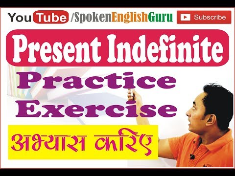 mp4 Exercises Present Tenses, download Exercises Present Tenses video klip Exercises Present Tenses