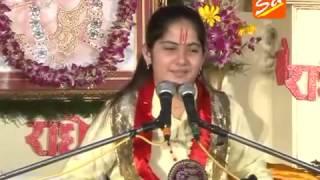Ghani Dur Se Daudiyo || Hit Krishan BHajan || Jaya Kishori Ji #Bhaktibhajan