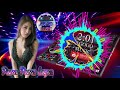 Download Lagu Pura Pura Lupa Remix 2020 Mp3 Free