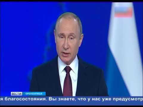 Путин предложил с 2020 года увеличить выплаты за детей до двух прожиточных минимумов