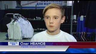 СТАНДАРТ - КАЧЕСТВО
