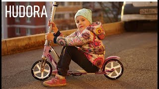 Распаковка самоката HUDORA Big Wheel 205 лиловый (hudoraworld.ru) Артикул: 14748/01