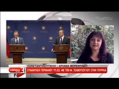 Συρία: «Κόντρα» ΗΠΑ και Ρωσίας για τις πετρελαιοπηγές – Στην Άγκυρα ο Γερμανός ΥΠΕΞ | 26/10/19 | ΕΡΤ