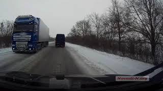 Cостояние трассы Николаев   Одесса