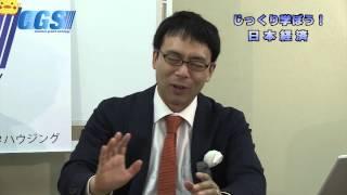 第15回 「エリート無謬説」高学歴官僚、ユニクロ柳井正氏のような有名経営者は全て