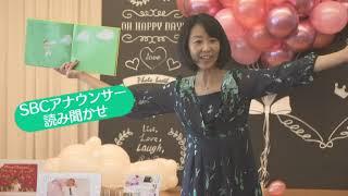 ママまつり2019 in 長野 テレビCM