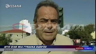 ΑΓΙΟ ΕΙΧΕ ΜΙΑ ΓΥΝΑΙΚΑ ΟΔΗΓΟΣ 23 09 2019