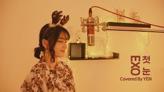 EXO-K - 첫 눈 (First Snow) COVER (Christmas gift 2)