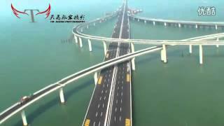 самый длинный мост в мире открыли в Китае