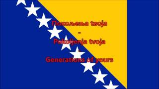 National Anthem of Bosnia and Herzegovina (English translation)