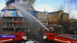 Пожар в торговом центре на пр Троицком в Архангельске 2