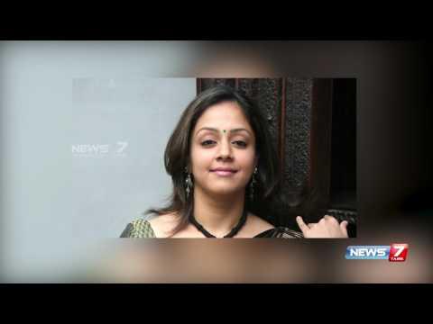 Naachiyaar first look: Jyothika's next with director Bala unveiled