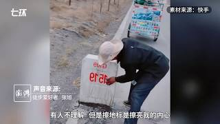 Hiking enthusiast insists on cleaning road landmarks on his hiking journey throughout China