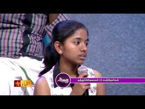 Neeya Naana - 2nd August 2015   Promo 1 - смотреть онлайн на