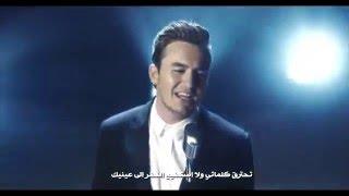 مصطفى جيجلي - سلطانتي 2015 | Mustafa Ceceli - Sultanım مترجمه