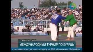 Узбекская борьба кураш войдет в программу Азиатских игр