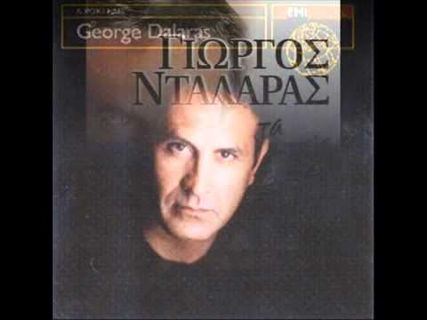 George Dalaras - Giorgos Ntalaras - Pame Gi Allow