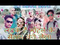 A mor Daiya re Gaura Nache Abe New CG mix By DJ DEVN BHAI BISHUN PUR