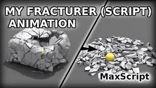 פיתחתי מחולל שברים משלי ב MaxScript (אנימציית הדגמה של התוצר בפנים)