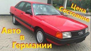 Audi 100 C3  Цена, Состояние.  Автомобили в Германии