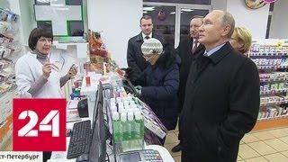 Жесткий разговор: Путин потребовал навести порядок с лекарствами - Россия 24