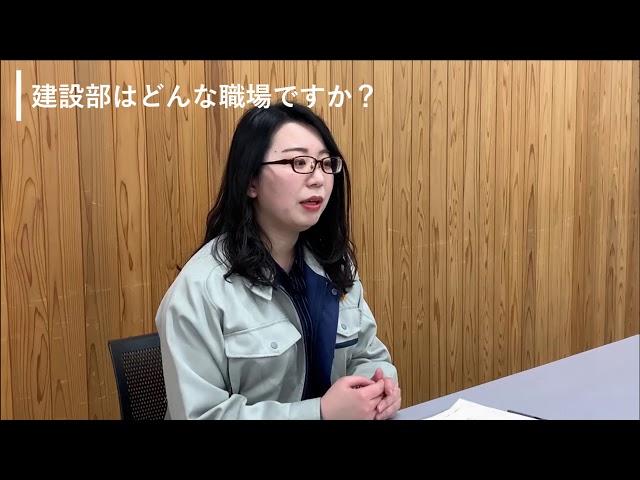 長野県職員インタビュー(総合土木)