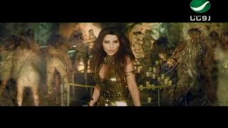 مازيكا Najwa Karam - Ma Fi Nom / نجوى كرم - ما في نوم تحميل MP3