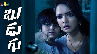 Budugu Telugu Full Movie | Lakshmi Manchu, Indraja, Sreedhar Rao | Sri Balaji Video