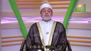 القران المدهش ج1 الحلقة السادسة برنامج خواطر قرآنية مع فضيلة الدكتور محمد عبد الفتاح