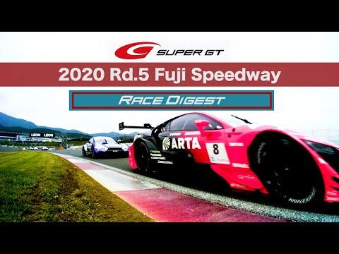 10分でわかる決勝レースダイジェスト動画。2020年スーパーGT 第5戦富士スピードウェイ