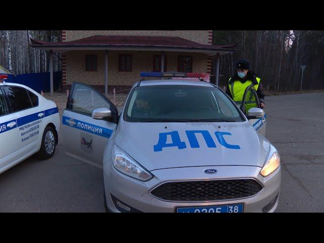 В Ангарске объявили охоту на пьяных водителей
