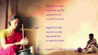Annakodi: Potthi vacha Aasatha...(Song with Lyrics - High Quality Mp3)