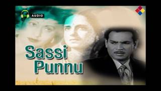 Aashiko Ka Kaafila | Sassi Punnu 1946 | Mohammed Rafi