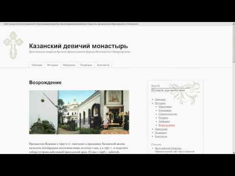 5 русских церквей