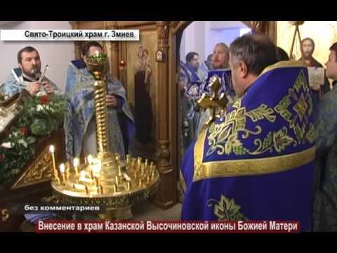 Православная церковь в тайвань