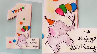 One Year Birthday Card/ One Year Birthday Card Idea/How to Make Birthday Card for Kids