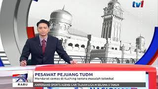 PESAWAT PEJUANG TUDM – MENDARAT CEMAS DI KUCHING [29 NOV 2017]