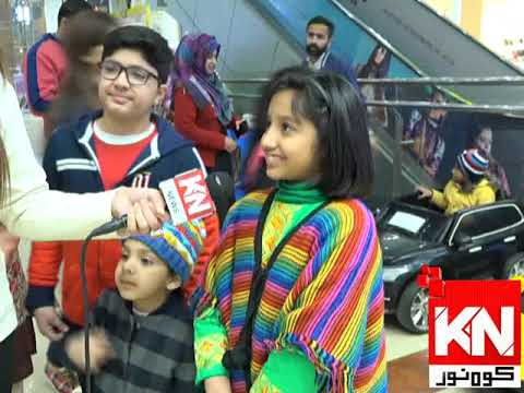 Watch and Win On Road 18 January 2020 | Kohenoor News Pakistan
