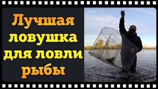 Как сделать ванду для рыбалки