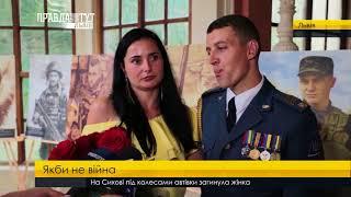 Випуск новин на ПравдаТУТ Львів 2 вересня 2017