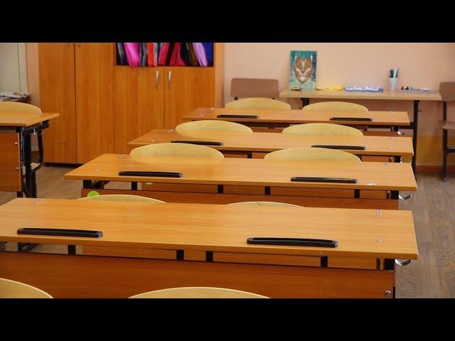 Школы закрыты, но учёба не прекращается