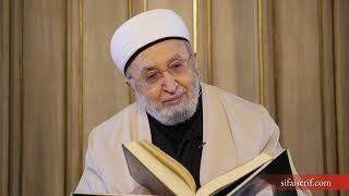 """Kısa Video: """"Allah Aşkına Ehl-i Beytime İyi Davranınız!"""""""